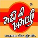 Madhi Ni Khamani